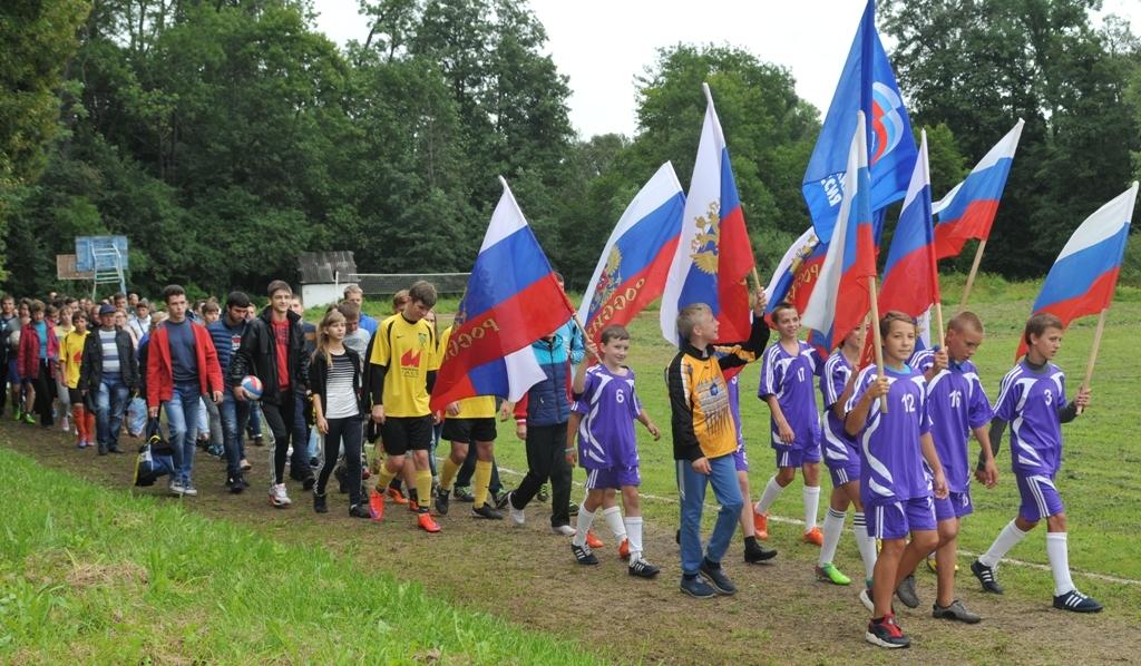 Открытие Спартакиады-2016