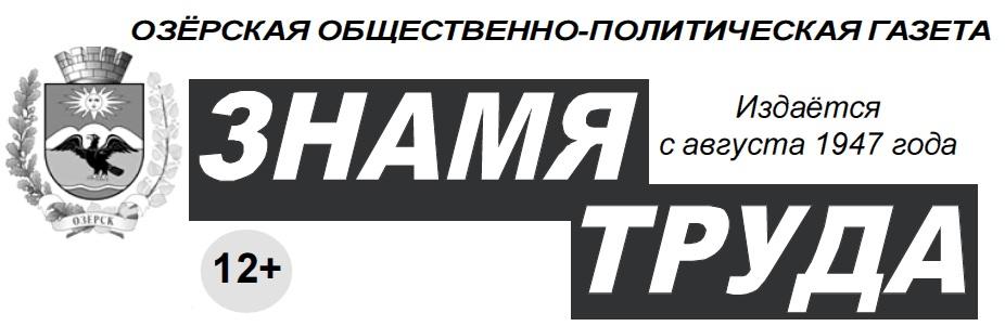 bezyimyannyiy